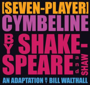 7-Player Cymbeline logo
